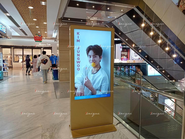 Chiến dịch quảng cáo LCD chúc mừng sinh nhật Jungwoo NCT