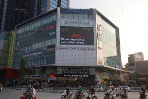 seventeen quảng cáo màn hình led artemis