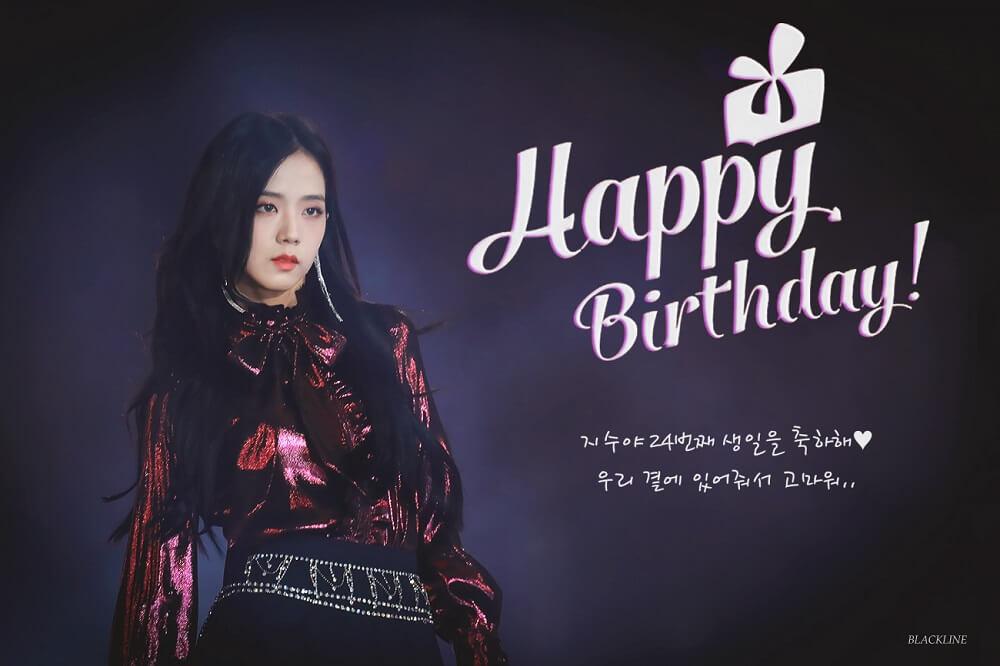 Dự án truyền thông chúc mừng sinh nhật lần thứ 26 của Jisoo (BlackPink)