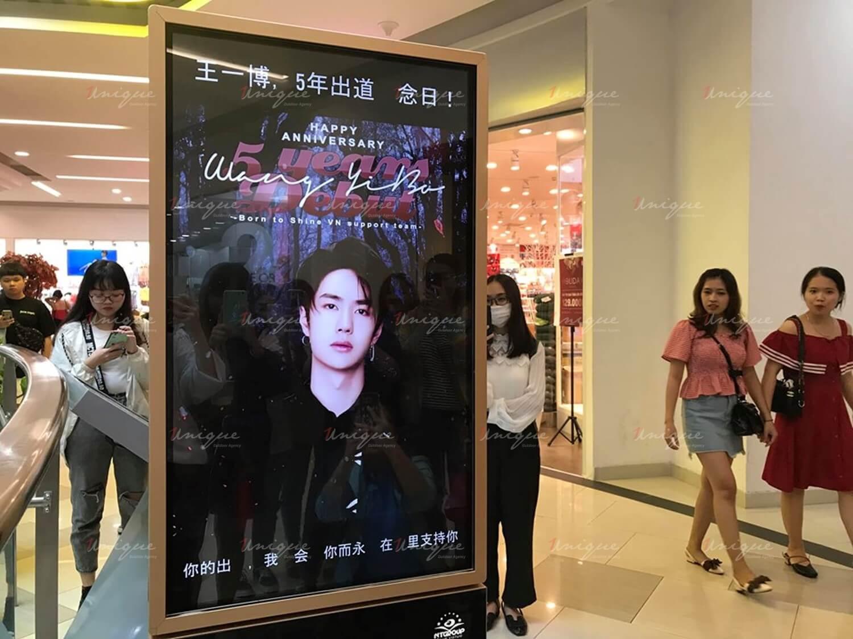 Project quảng cáo Lcd kỷ niệm Vương Nhất Bác 5 năm debut